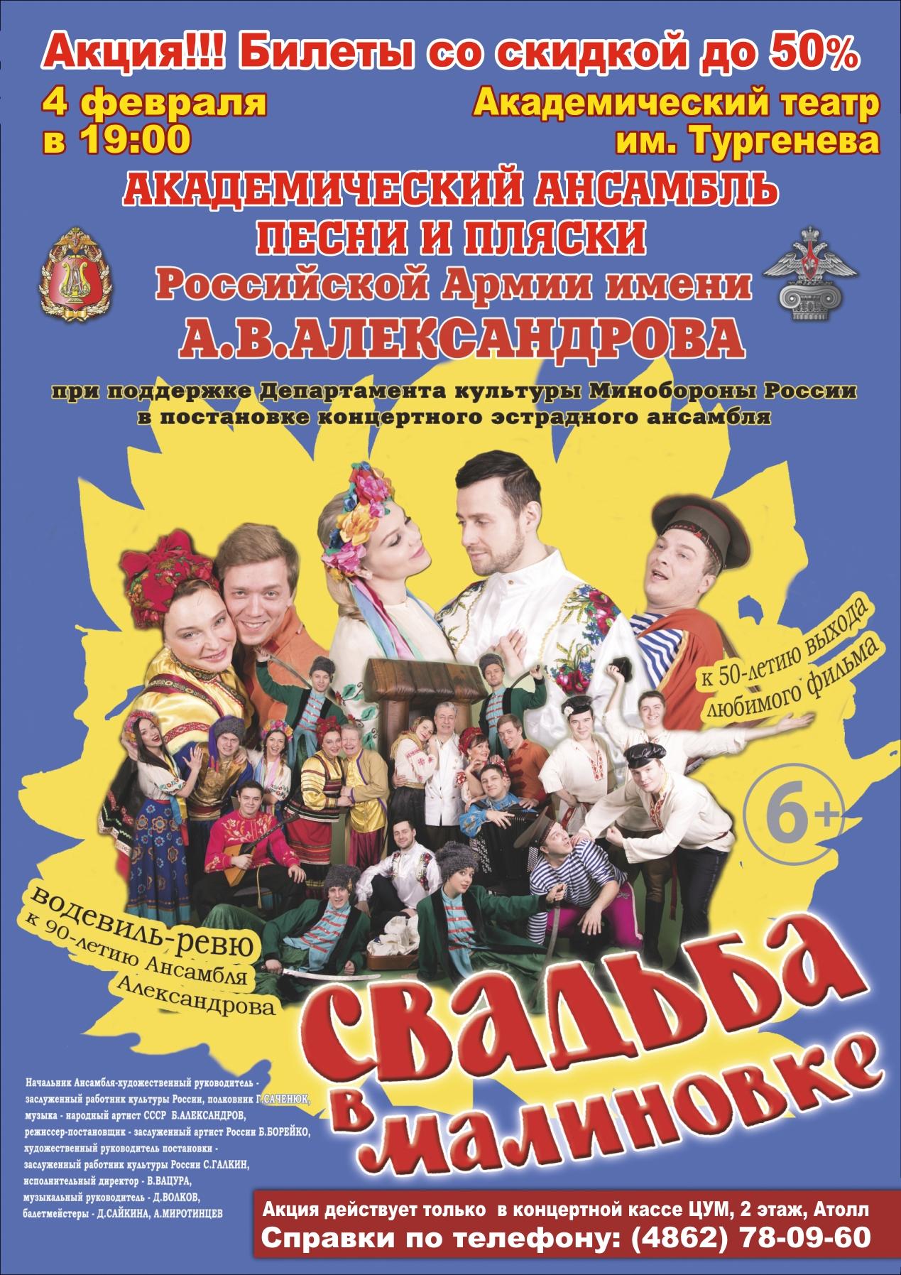 Музеи вооруженных сил в москве цена билета